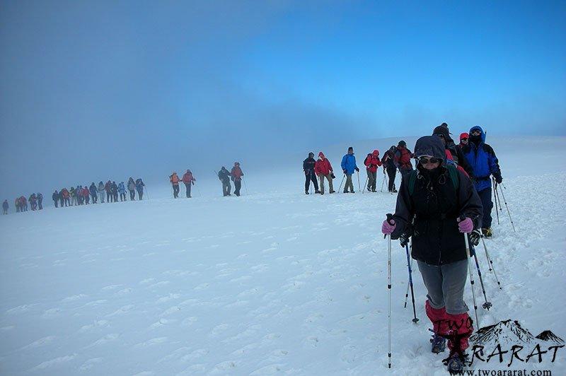 Ararat Mountain summit plain İnönü Plateau